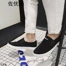 New men's shoes spring new canvas shoes men classic leisure sports shoes Metrosexual G students.