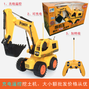 Charging Wireless remote control excavator shovel excavator hook machine series of children's toy boy car industry