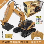 After the children's toy boy 2.4G wireless remote control remote control electric excavator excavator alloy automotive engineering