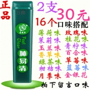 Easy Qingyan genuine lung stick powder smoke cool peppermint Taiwan friends smoking lung Yi Qing Tibetan natural helper