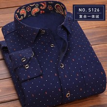 Shipping version of winter warm men shirts slim cotton long sleeved cashmere and solid business occupation thickening shirt