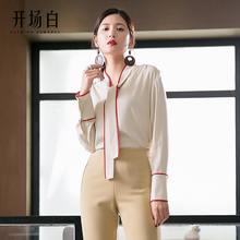 Opening 2018 spring new thin shirt female long sleeve professional ol loose satin ribbon beige shirt tide
