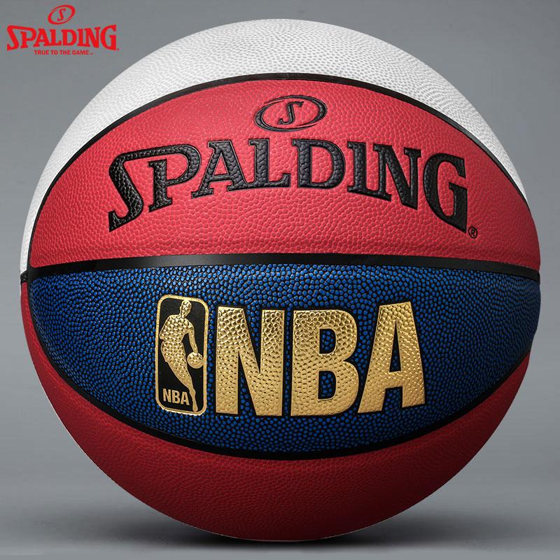 Купить из Китая Баскетбол через интернет магазин internetvitrina.ru - посредник таобао на русском языке