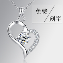 Jewelry diamond necklace Necklace Silver lettering female South Korea female clavicle female Valentine's Day gift to send his girlfriend chain