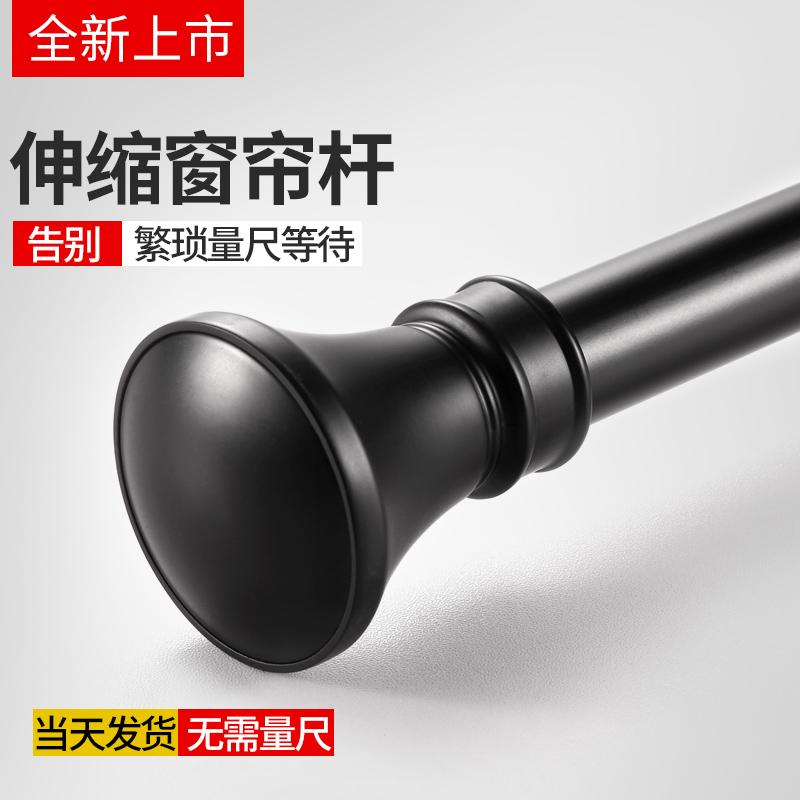 Купить из Китая Карнизы через интернет магазин internetvitrina.ru - посредник таобао на русском языке