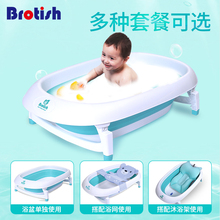 New Baby Bath Baby Infant Neonatal can lie Universal Baby Collapsible Bathtub