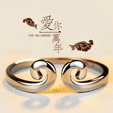 Sterling Silver Mantle Ring Man Woman Couple Ring Golden Hoop Sun Wukong Golden Hoop Bar Finger Index Ring Personality Pair