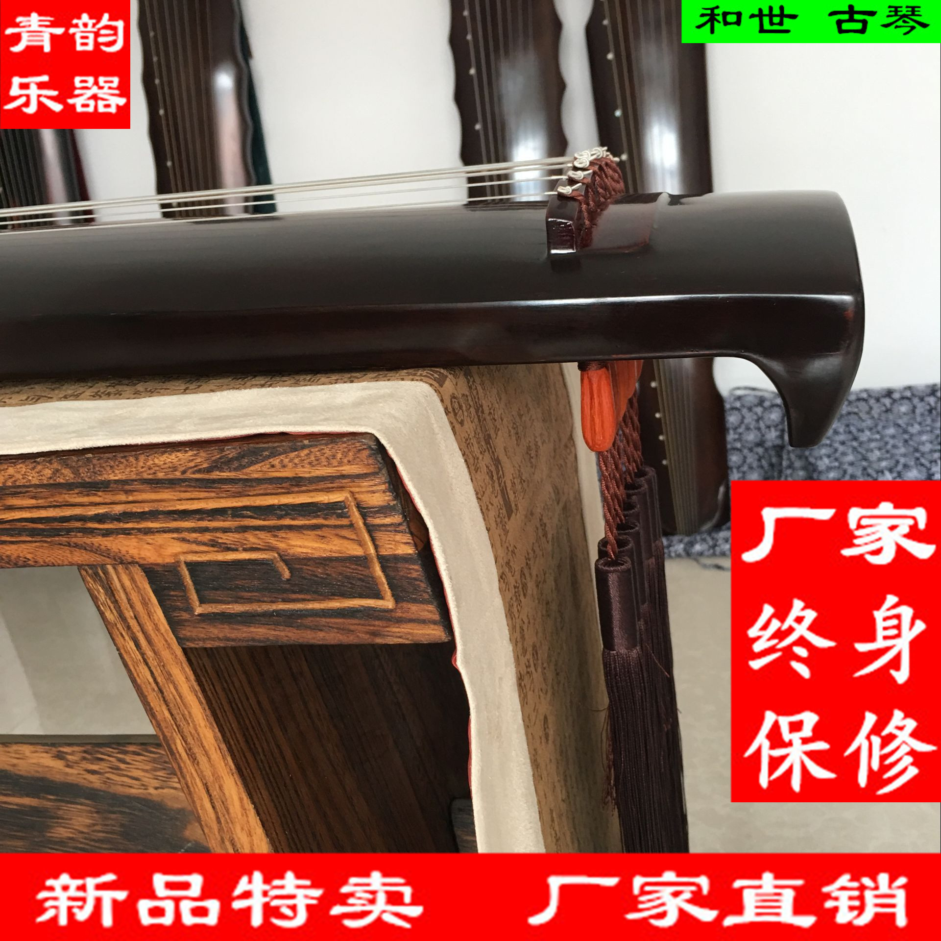 And the world is the Qin Old Tong Wood Beginners practice playing guqin send a full set of accessories package mail
