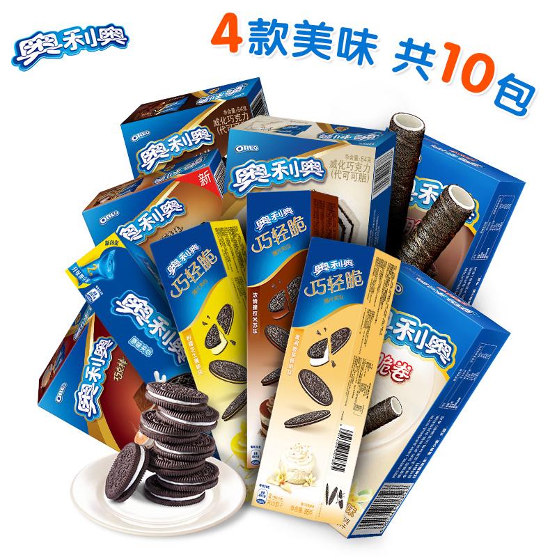 奥利奥零食小吃大礼包巧克力夹心威化