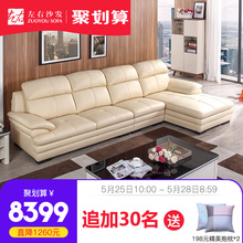 Left and right leather sofa first layer cowhide combination living room atmosphere modern minimalist leather sofa sofa furniture 2821