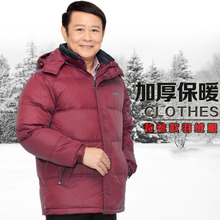 Ultra-thin jacket in elderly male super thin fat XL light thin short paragraph father coltsfoot