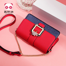 Ou Shina bag female 2018 new wave Korean version of the wild summer shoulder bag girl small Messenger bag chain handbag