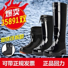 Pull back rain boots boots mens high tube in the short tube to help keep warm and velvet cotton shoes boots boots waterproof shoes