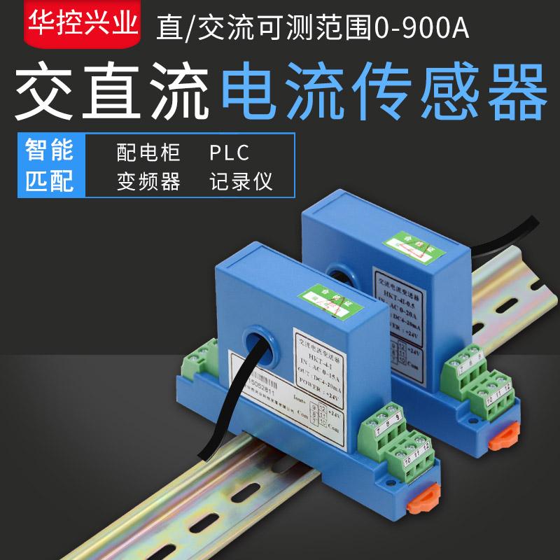 Купить из Китая Реле через интернет магазин internetvitrina.ru - посредник таобао на русском языке