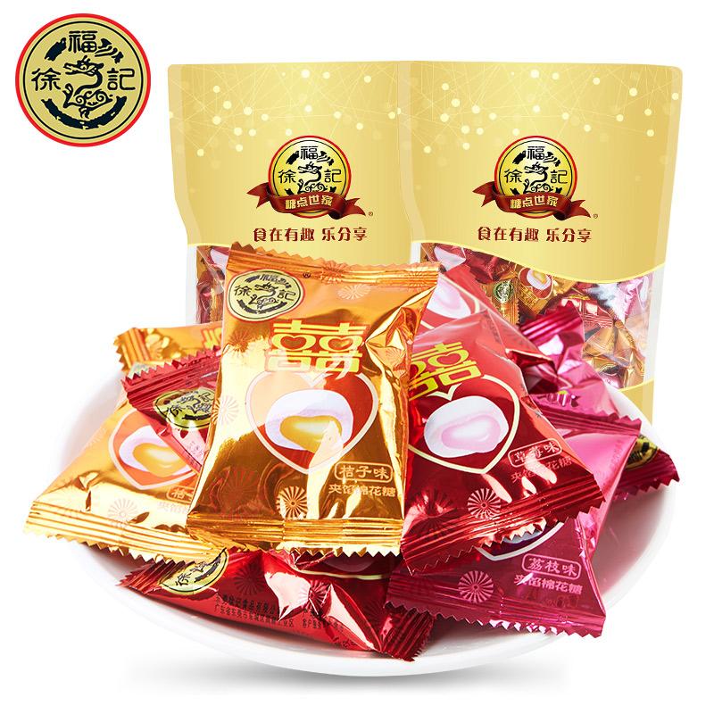 徐福记-夹馅棉花糖500gx2袋 结婚喜糖夹心软