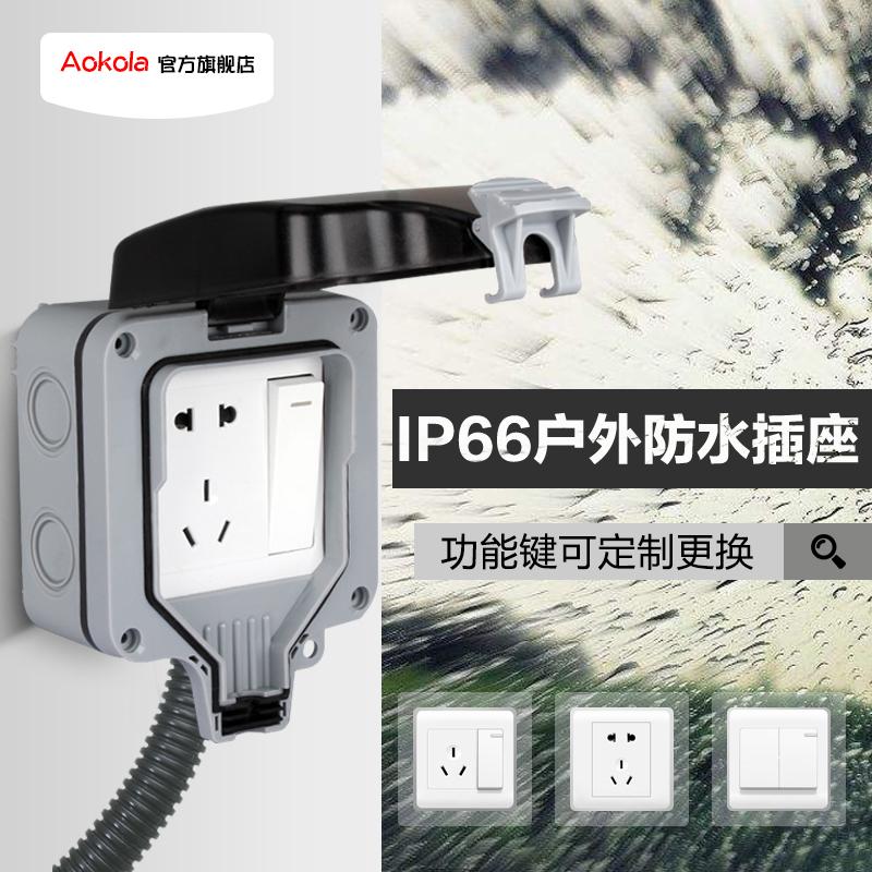 Купить из Китая Телефонные розетки через интернет магазин internetvitrina.ru - посредник таобао на русском языке