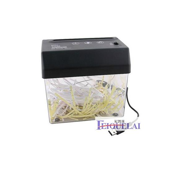 Profile small file hot home usb560-, your home power shredder, shredder section, office Mini USB