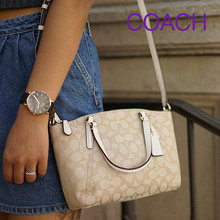 Coach / Coach dumplings bag handbags canvas Messenger bag female handbag solid color 57830