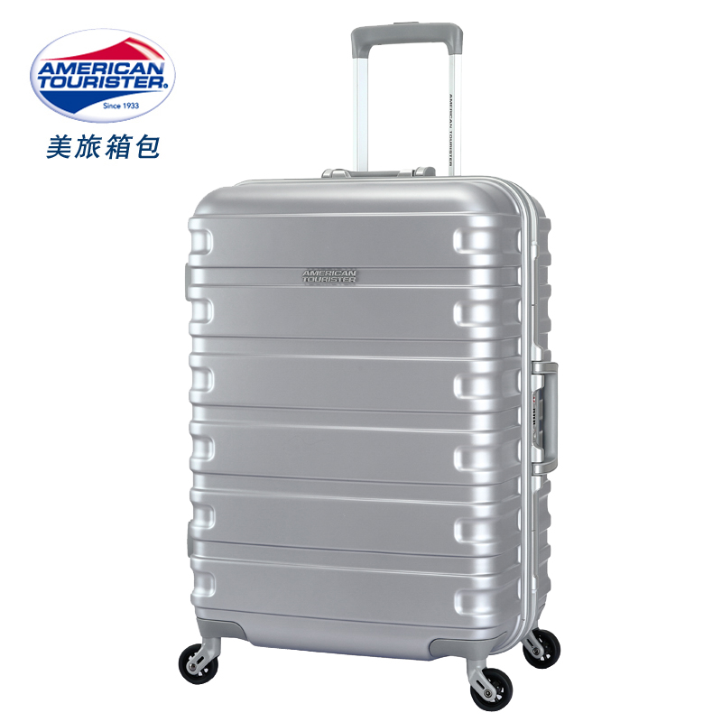 美旅拉杆箱BX1铝框202428寸密码行李箱男女