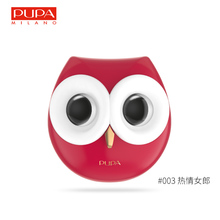 Pupa owl eye makeup Color Eyeshadow lipstick cosmetics box Cinderella suit suit