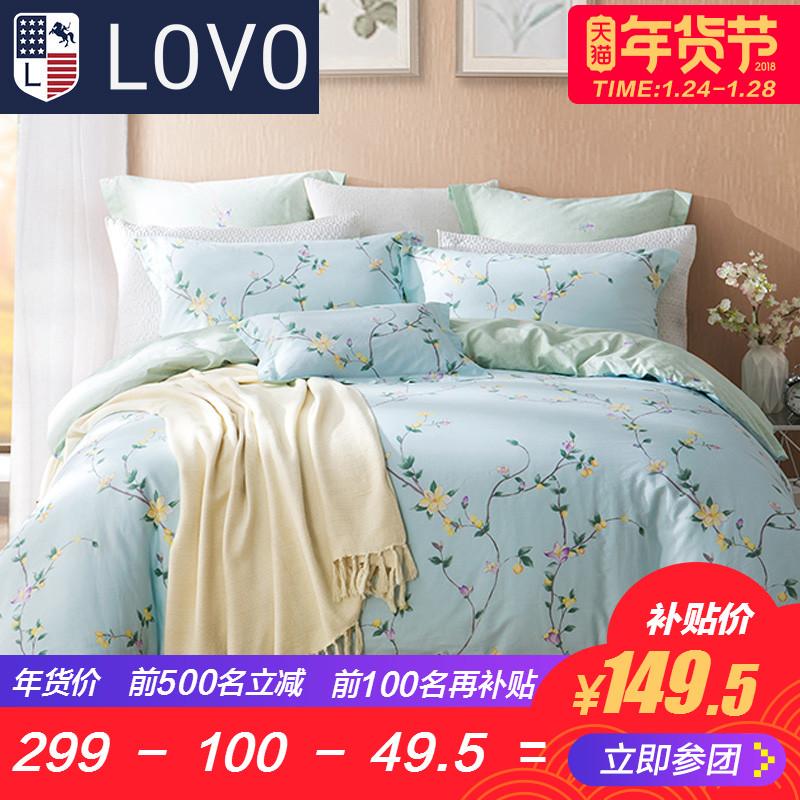 罗莱家纺纯棉四件套1.8m床被套床单全棉1.5m