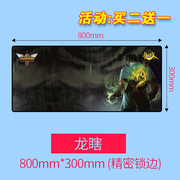Buy 2 get 1 free game anime desktop mouse pad 800*300 seam edge large office computer keyboard pad