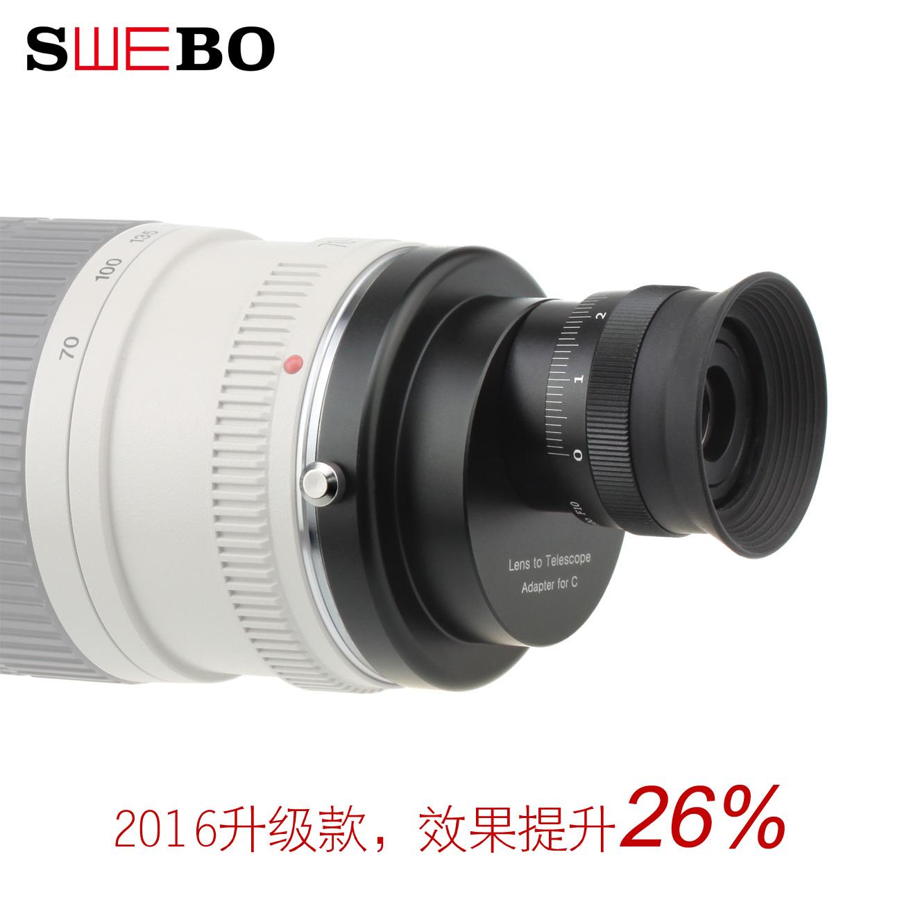 Купить Аксессуары для цифровых камер в Китае, в интернет магазине таобао на русском языке