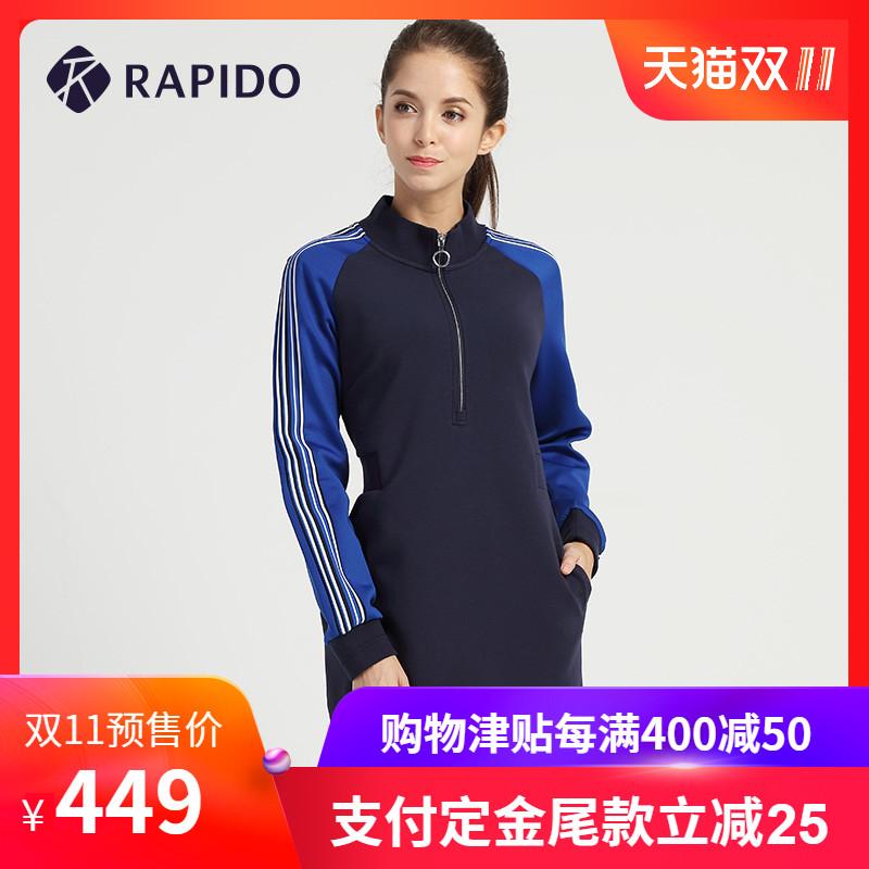 Купить из Китая Платья спортивные через интернет магазин internetvitrina.ru - посредник таобао на русском языке