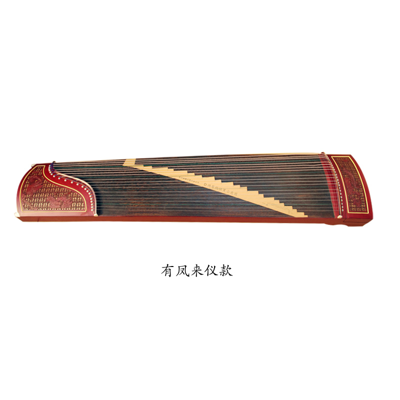 Beginners introduction to adult women small children yangzhou rosewood/red wingceltis hollow-out window professional distinction guzheng