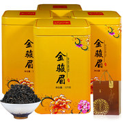 Buy a send gold Chun Mei Wuyishan gold tea Black Tea bulk canned Junmei Ding Feng red gift box 500g