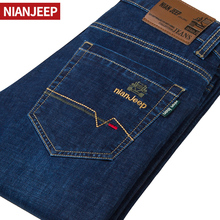 NIANJEEP Jeep shield men loose straight elastic jeans with cashmere casual pants in autumn and winter