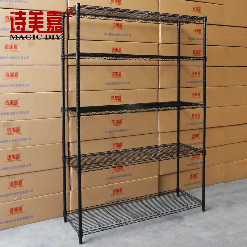 Купить Полки / Шкафы в Китае, в интернет магазине таобао на русском языке