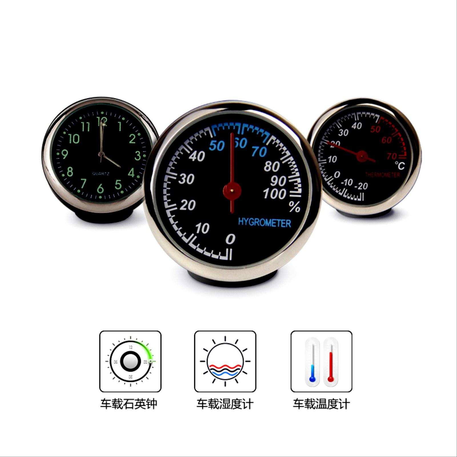 车载温度计汽车夜光电子表车用石英表时钟车用温度计内饰改装用品