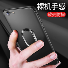 Jiangcheng Apple 6 mobile phone shell 6splus set of ultra-thin matte iPhone6 ​​silicone six soft shell 6s tide men and women i6p