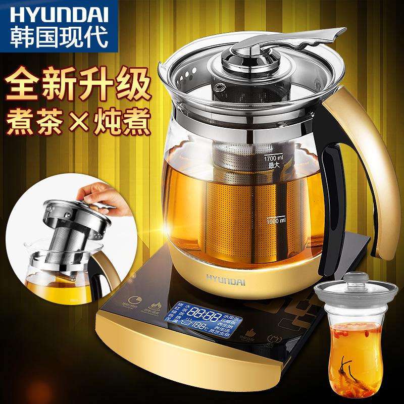 韩国现代养生壶全自动加厚玻璃多功能煮茶器