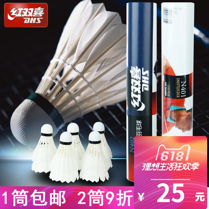 Купить из Китая Ракетки для бадминтона / Одежда для бадминтона / Другое через интернет магазин internetvitrina.ru - посредник таобао на русском языке