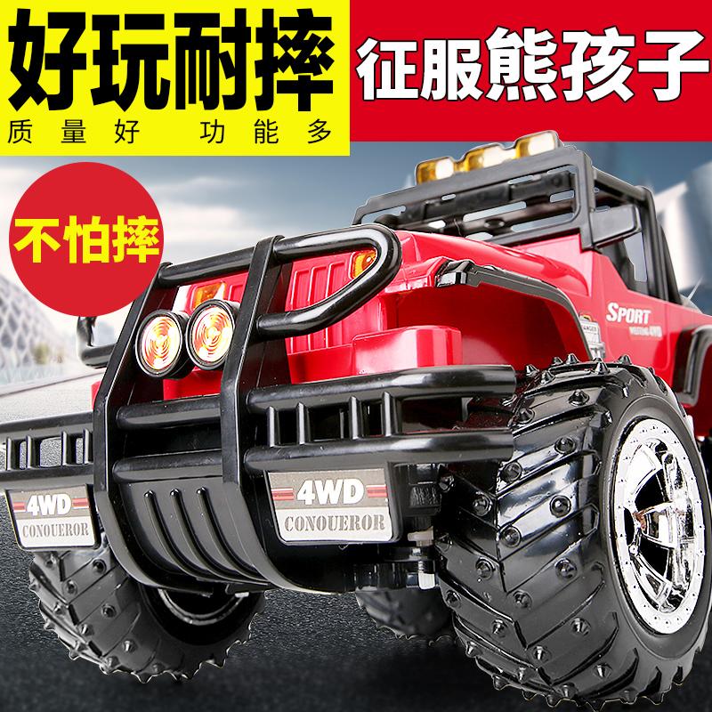 超大遥控车越野车充电儿童玩具男孩玩具汽车