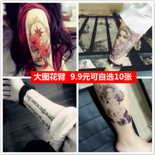 A 10 flower arm tattoo stickers waterproof men and women lasting arm tattoos realistic body painted concealer