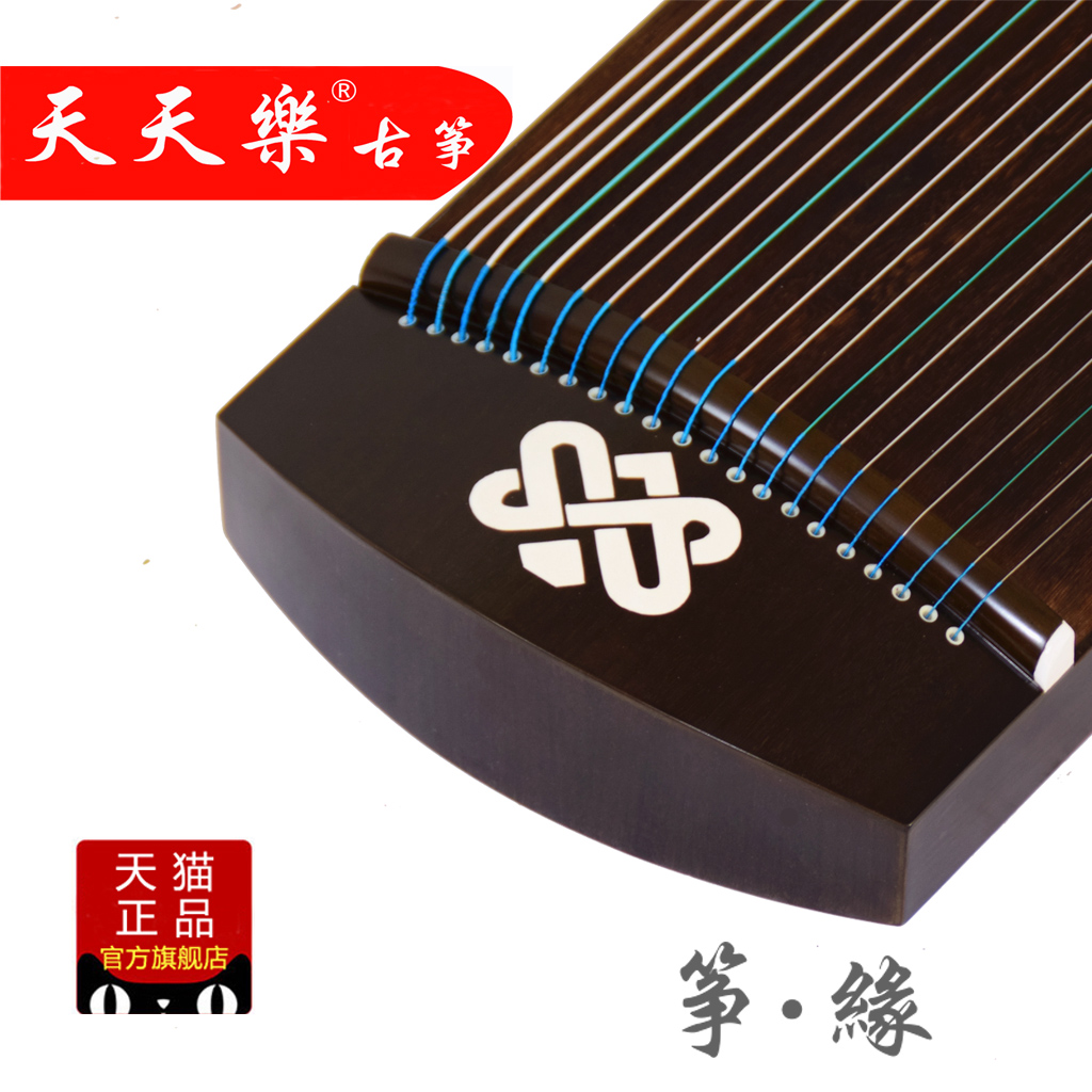 Happy everyday low 130 smaller guzheng beginner employs professional portable mini yangzhou package mail throughout the country