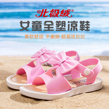 2017 new version of summer princess shoes children sandals sandals shoes girl girl student flat beach shoes