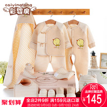Gift Set Spring and autumn baby clothes Newborn baby newborn full moon gift baby products