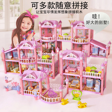 Girl family Toy Set Princess Castle Baby House simulation villa house children's birthday gift