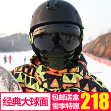 NANDN double layer anti fog ski goggles adult men and women ski glasses equipped with single and double spherical plate can be myopia