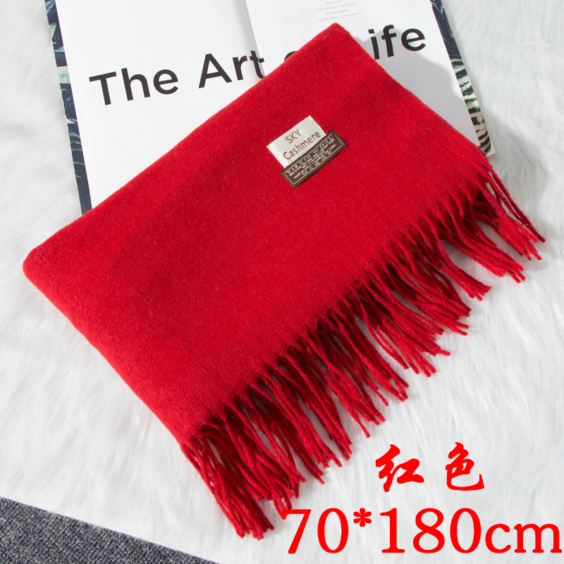 中国红围巾年会男女活动定做定制印logo刺绣