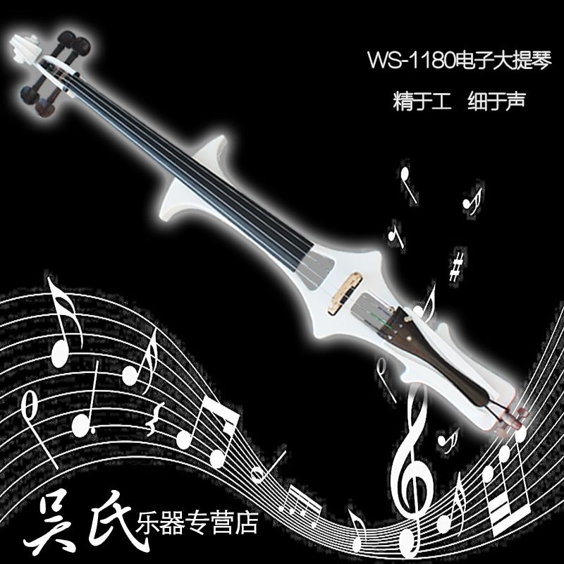 High-grade paint electronic mute 07 white black electro acoustic cello piano professional import pickup