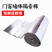Glass wool insulation wall insulation materials decoration sound-absorbing glass wool insulation cotton exterior