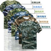 Summer camouflage children woodland camouflage T-shirt with short sleeves for men and women students military training clothing camouflage ultralight circle leading fan T-shirt