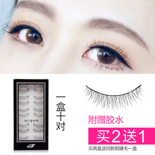 Buy 2 get 1 false eyelash natural makeup makeup eyelashes daily vivid nude make-up cotton stalk feeding glue