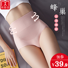 High-waist belly warm Palace underwear ladies hip hips pants ice silk no trace postpartum body cotton jacket briefs summer