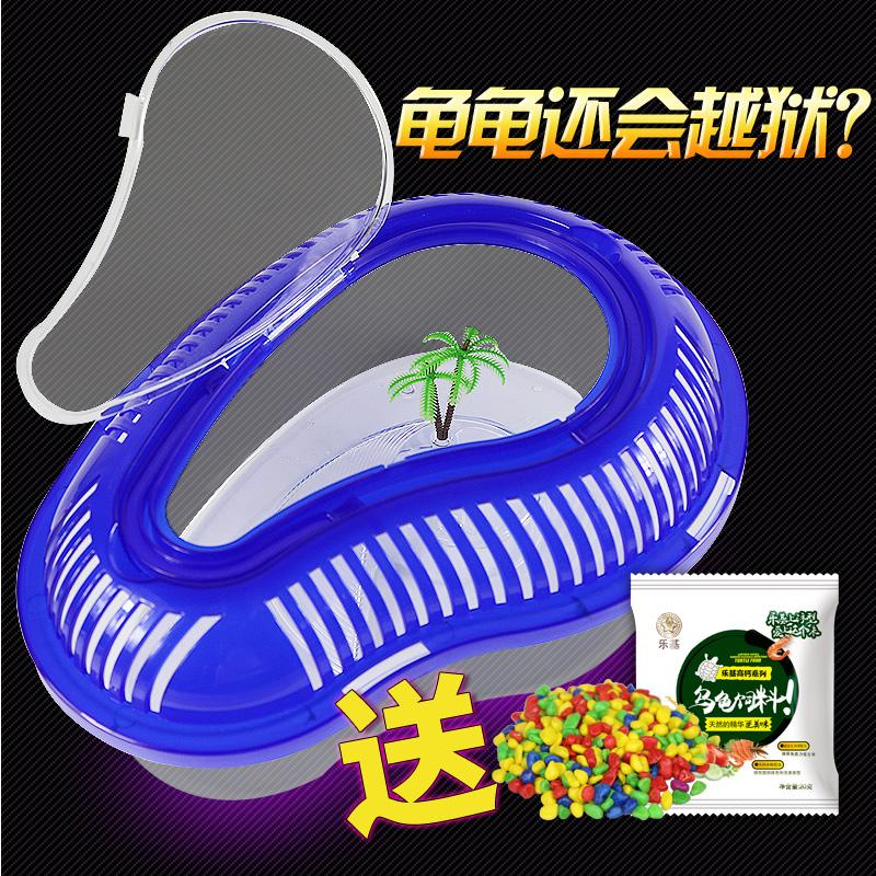 乌龟缸带晒台别墅 巴西龟水龟盆 塑料饲养箱